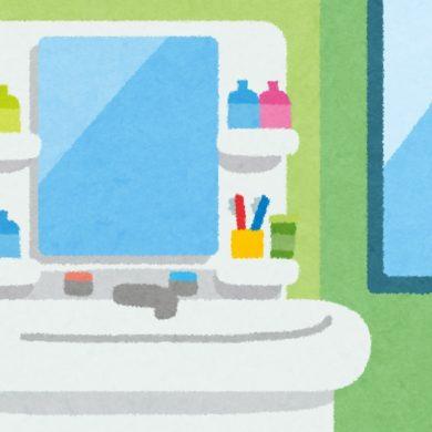 60歳以上の方に知ってほしい洗面所と水回りのリフォームポイント